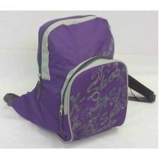 5L-es hátizsák